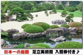 imagesCAKJ2EPY.jpg